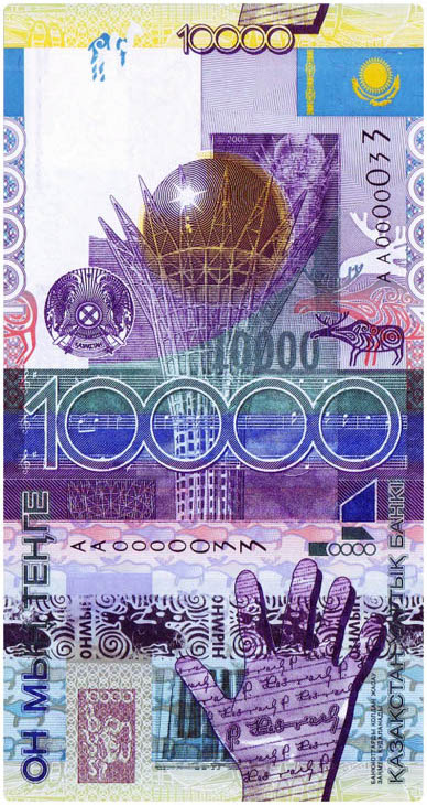 country_currency_kazhakistan